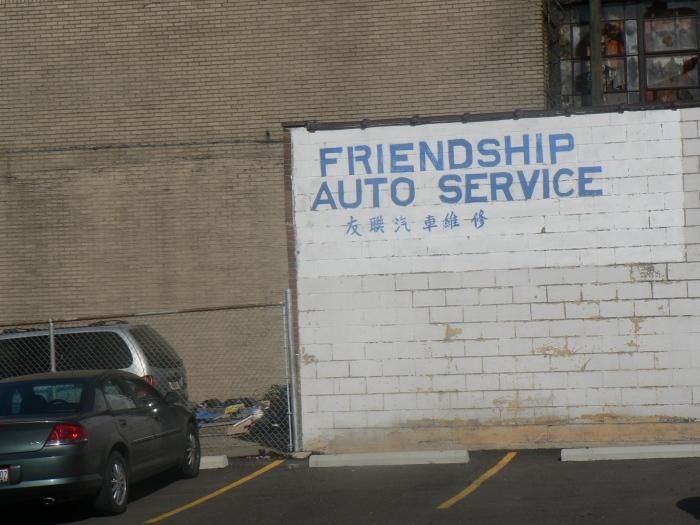 nj auto shop