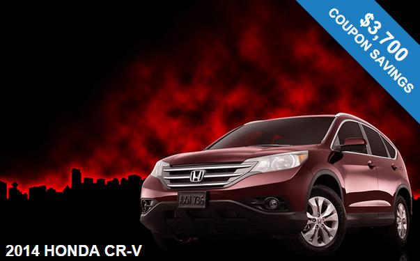 2014 Honda CRV in NJ